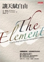the element2